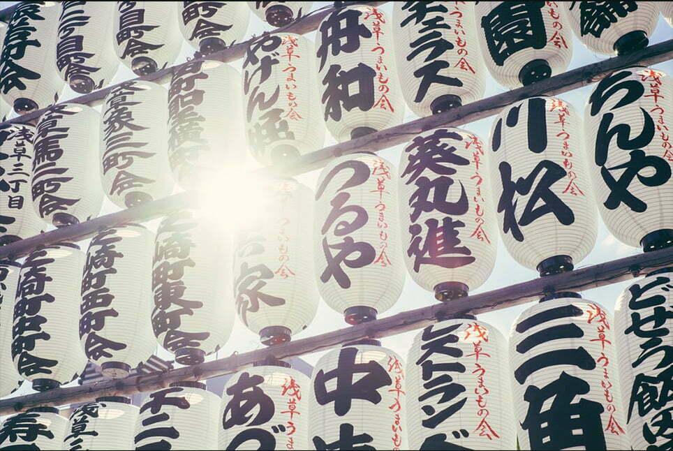 Propozycje weryfikacji kont na chińskich giełdach