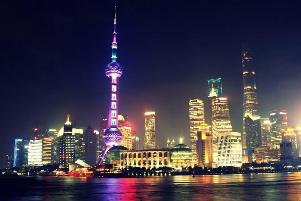 Chiny Blockchain