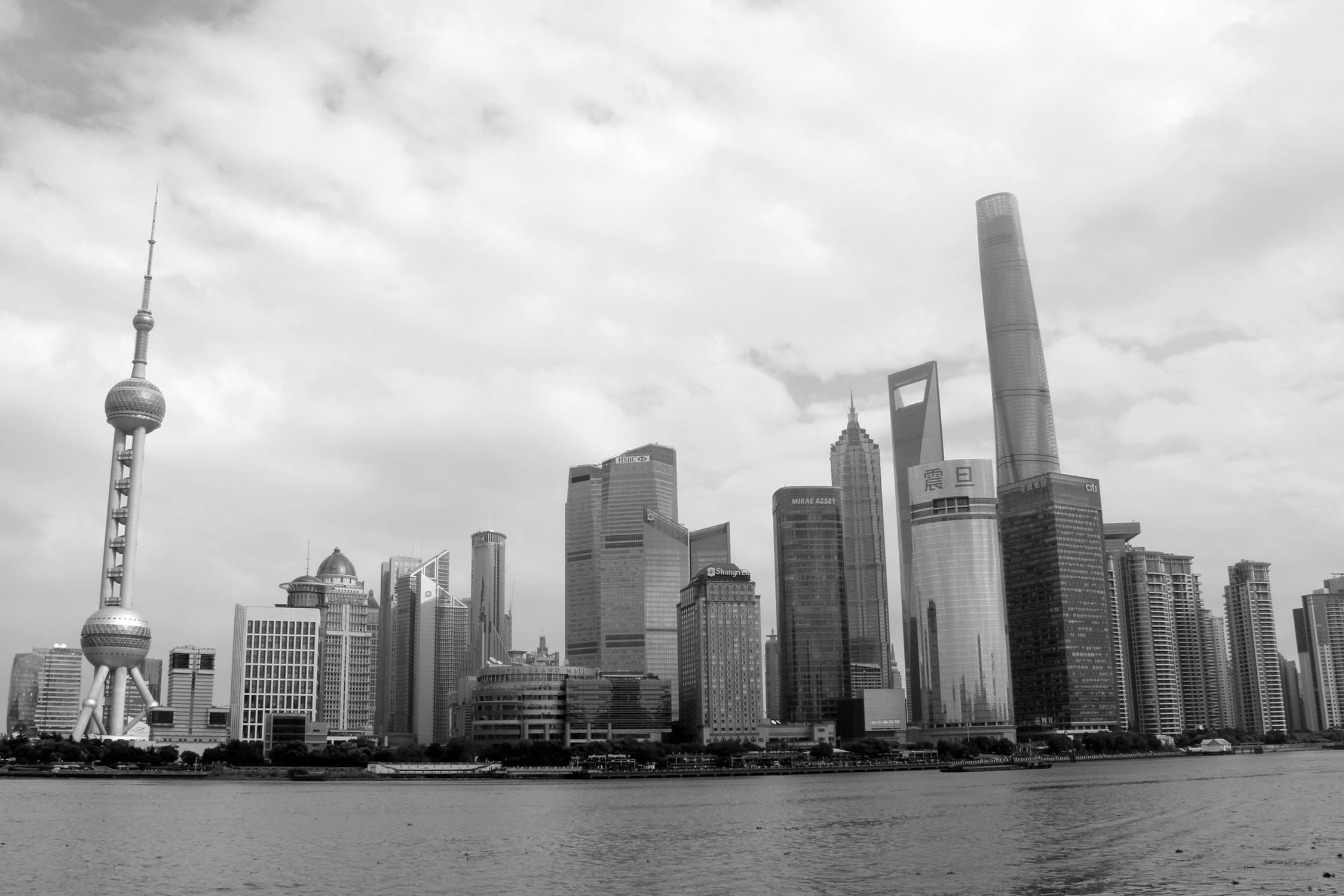 kopanie w chinach