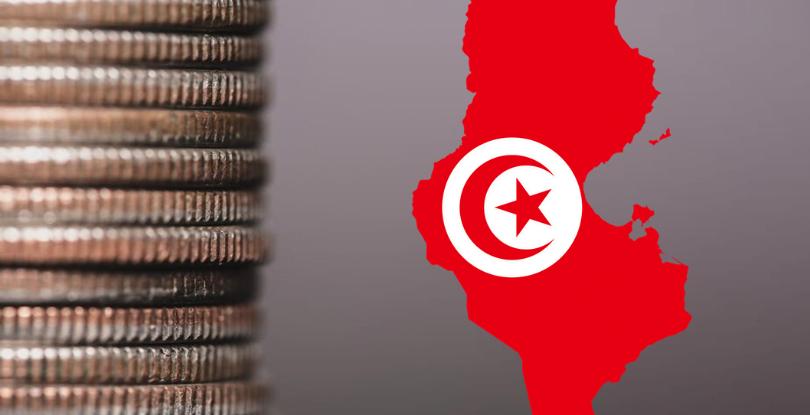 e-dinar CBDC Tunezja <a href=