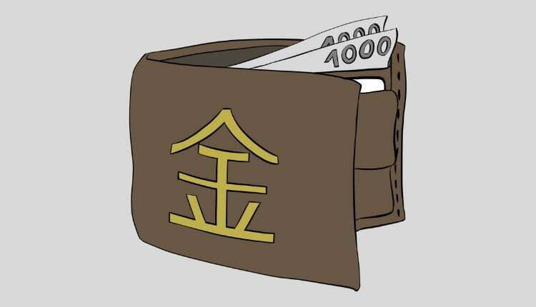 Portfele do przechowywania cyfrowego juana